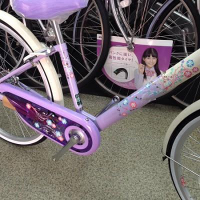 自転車の 自転車 ジュニア 26インチ 女の子 : ブリヂストンサイクル エコ ...