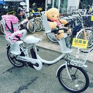電動アシスト自転車 試乗できます!イメージ